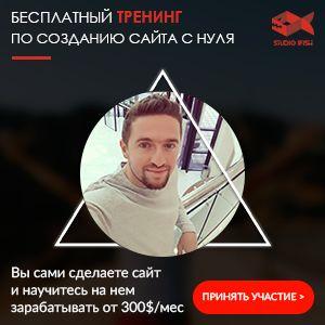 Баннер на курс Юрия Бошникова