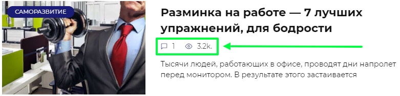 Рецензия на Продвинутый курс по созданию и продвижению сайтов от Юрия Бошникова